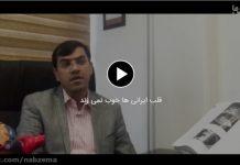 دکتر محمد حسین نجفی