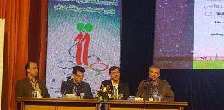 کنفرانس ورزشی