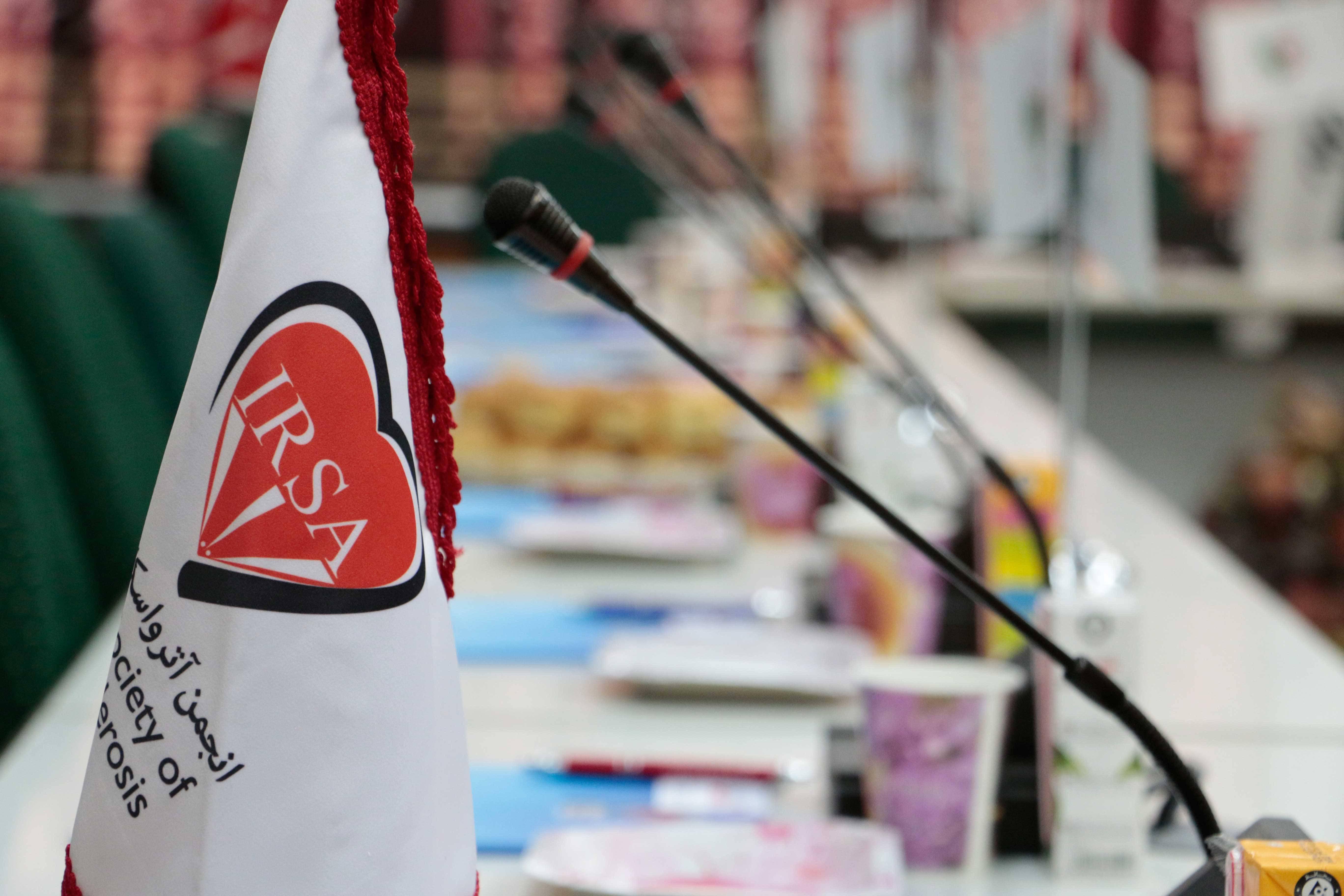 انجمن آترواسکلروز ایران